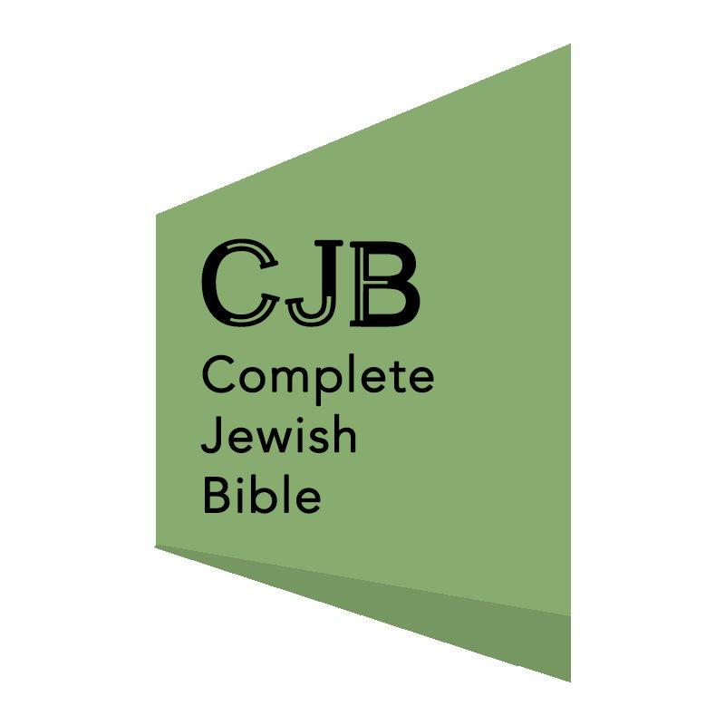 COMPLETE JEWISH BIBLE (CJB)