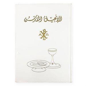 Arabic Catholic First Communion New Testament GNA