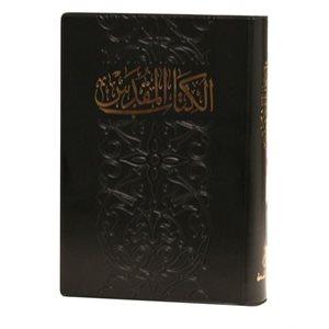Arabic (New Van Dyke) Bible