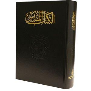Arabic Bible, Large Print, New Van Dyke (Black / Brown)
